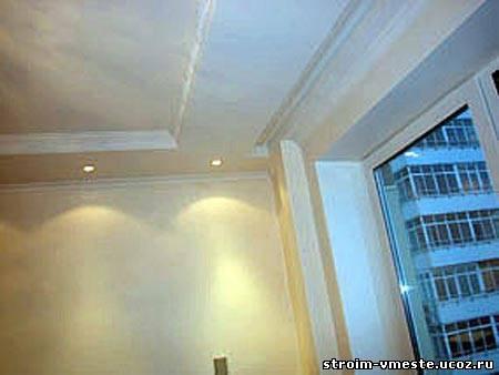 Подвесной потолок из гипсокартона с